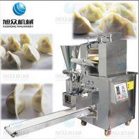 柳州饺子机价格,饺子机哪里有卖