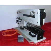 供应PCB 剪切分板机  PCB 走刀式分板机  PCB 平台走板分板机