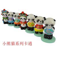 创意礼品  旅游纪念品 新品 立体民俗卡通 可爱 熊猫 新奇特