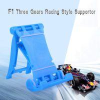 大号F1跑车赛车手机懒人可折叠支架 多功能视频手机支架 平板支架