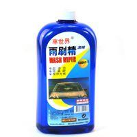 车世界雨刮精 汽车玻璃水超浓缩 1:100雨刮水 玻璃清洗剂 1100M