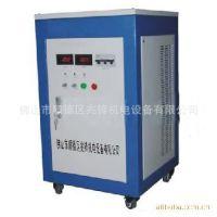 400A300V大功率电泳涂装高频电源 大功率开关电源