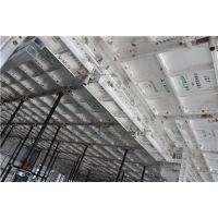 供应GETO第三代铝合金建筑模板