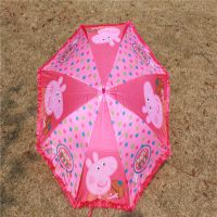 全网 佩佩猪儿童雨伞带花边 雨伞热销 直杆太阳伞 晴雨伞