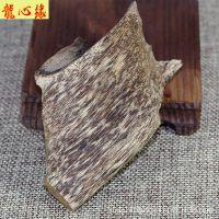 芽庄沉香熏香料 纯天然熏香沉香虫漏香片沉香块原木材料