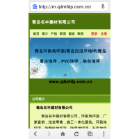 产品推荐【环氧地坪漆 】地坪 名丰牌 MFH-5503 认准青岛名丰建材有限公司