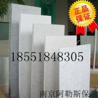 南京厂家销售各种规格硅酸钙板|保温材料|隔热材料报价
