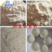 供应用于粉末涂料的珠光颜料|珍珠白珠光粉|水晶珠光粉