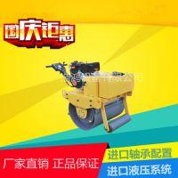 浩鸿创销售神话手扶式单轮压路机 单钢轮柴油轧道机厂家