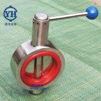 供应水处理设备用卫生级抛光硅胶对夹蝶阀D71X-16P