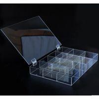 高档加厚透明亚克力散珠 玩具盒子子定制