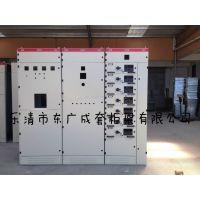 GCS低压开关柜 GCS抽屉柜柜子图片尺寸 GCS成套壳体骨架材质