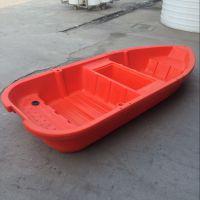 宜昌2.5米塑料小船 荆州2.5带活鱼仓华社牛津船 福州小型打渔船可坐三人