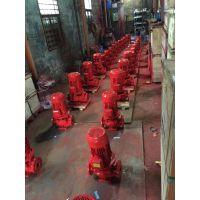 孜泉喷淋泵厂家直销XBD10/40G-ZQL 45KW消防泵 CCCF消防加压泵