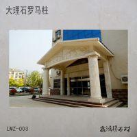 石材门套线高品质石材加工深圳鑫鸿扬大型石材加工厂13590415670