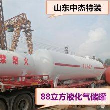萍乡市热卖菏锅50立方液化石油气储罐,90立方液化气储罐