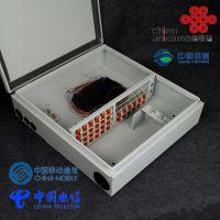 供应36芯正品光纤分纤箱FC分线箱