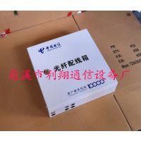 24芯光纤分线箱《图》——价格