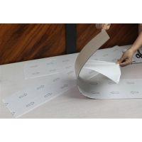 背胶地板_背胶自带胶地板_广州旷森建材 专业生产