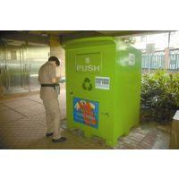 聚友300台旧衣物回收箱正式落户重庆社区