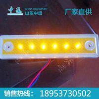 LED轮廓标厂家直销,中运LED轮廓标,交通安全设施