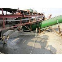 洗砂金、洗砂、远华环保科技(在线咨询)