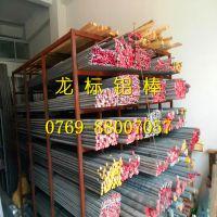 供应美国芬可乐7075铝合金棒 7075易切削铝棒材厂家