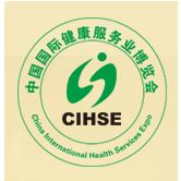 2017中国国际保健养生食品展览会