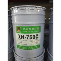 XH-750C /K65双组份反应型聚氨酯干式复合胶粘剂