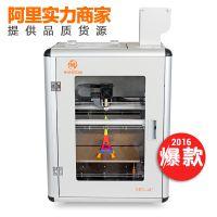 3D打印机品牌排名前三的深圳洋明达3D打印机生产厂家直销3D打印机