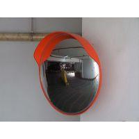 供应反光镜、道路反光镜、北京广角镜、安全凸面镜、广角镜价格