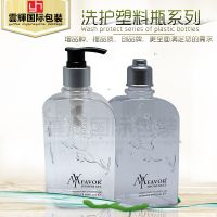 塑料包装瓶51234盈利压力越来越大--云辉国际塑料包装