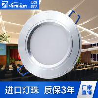 vinhon5寸led明装筒灯贴片12W15W厚料cob天花筒灯射灯万方光华厂家直销