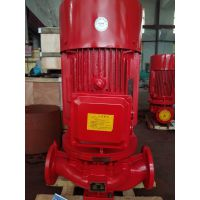 泵厂家供应消火栓泵增压泵XBD8.0/10-65L,消防增压泵