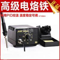 供应耐特 NT936A+电烙铁 防静电调温恒温电焊台电烙铁