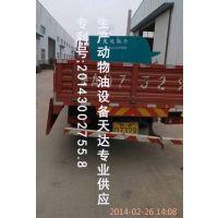 供应动物油加工设备收购动物油价格鸡鸭油加工设备