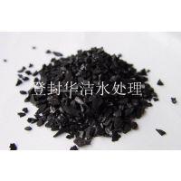 华洁滤材污水处理用果壳活性炭