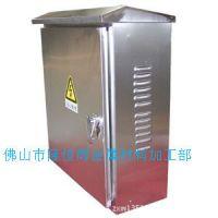供应不锈钢户外机电箱  配电箱  电表箱