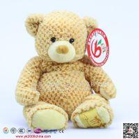 超柔短毛绒熊猫公仔 可爱卖萌熊公仔定制  日本小熊生产厂家