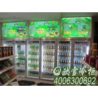 西乡便利店用的饮料展示柜做外机多少钱一台