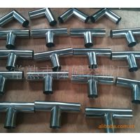 供应不锈钢[【焊接类】管件 自动机械弯管