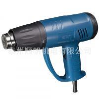 低价批发正宗东成Q1B-FF-2000热风枪(吹风机)