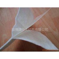 供应【厂家直销】短纤土工布土工膜复合土工布专业生产 质量保证