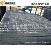 常年定制 钢格板 平台格栅板 承重钢格栅 热镀锌钢格网 经济耐用