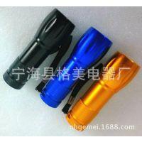 现货紫外线手电筒 紫光手电筒 9LED紫光手电筒 紫光强光手电筒