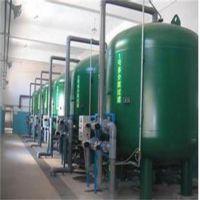兰江大型除铁锰水处理过滤设备
