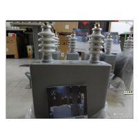 高压并联电容器BWF10.5-18-1W现货热卖