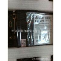 台达 原装正品B系列10.1寸高彩宽屏人机界面DOP-B10S411