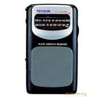 代理德生收音机 调频/中波/伴音接收 德生R212T便携收音机指针式