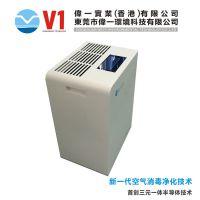 新疆可移动医用空气消毒机,西藏空气净化机